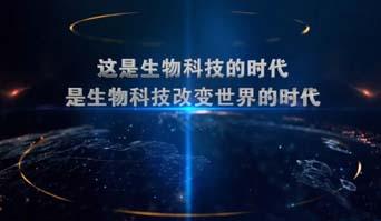 海南泓缘生物科技股份有限公司科技篇简介