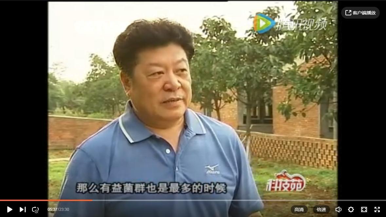 CCTV-7科技苑 能生吃的高档猪肉哪里来